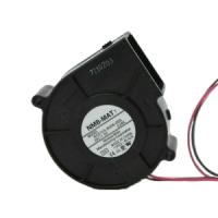 Cooling Fan for Bosch Siemens Hobs - BG0703-B056-00S